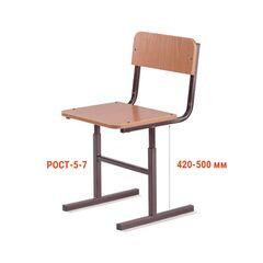 Стул ученический регулируемый ФГК-5-7